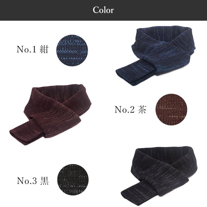 ウール差し込みマフラー絣 カラーバリエーション