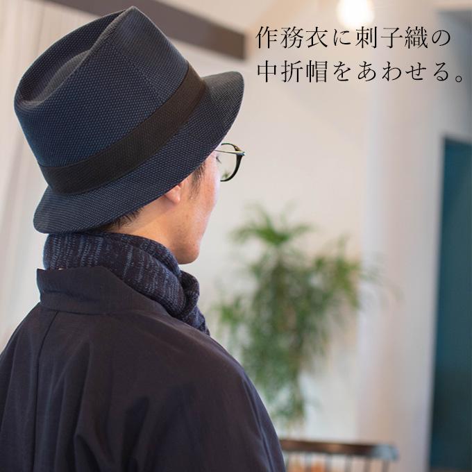 刺子織中折帽子作務衣にあわせて