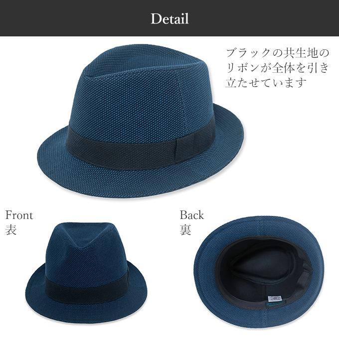刺子織中折帽詳細