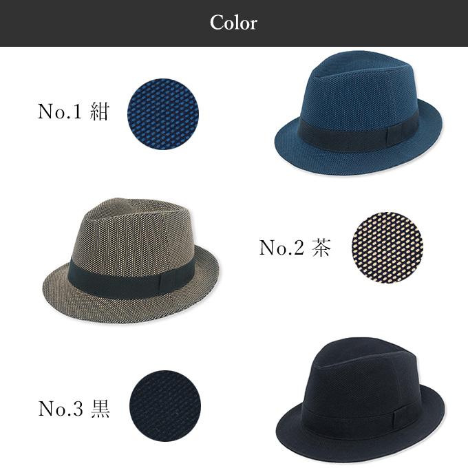 刺子織中折帽子のカラー