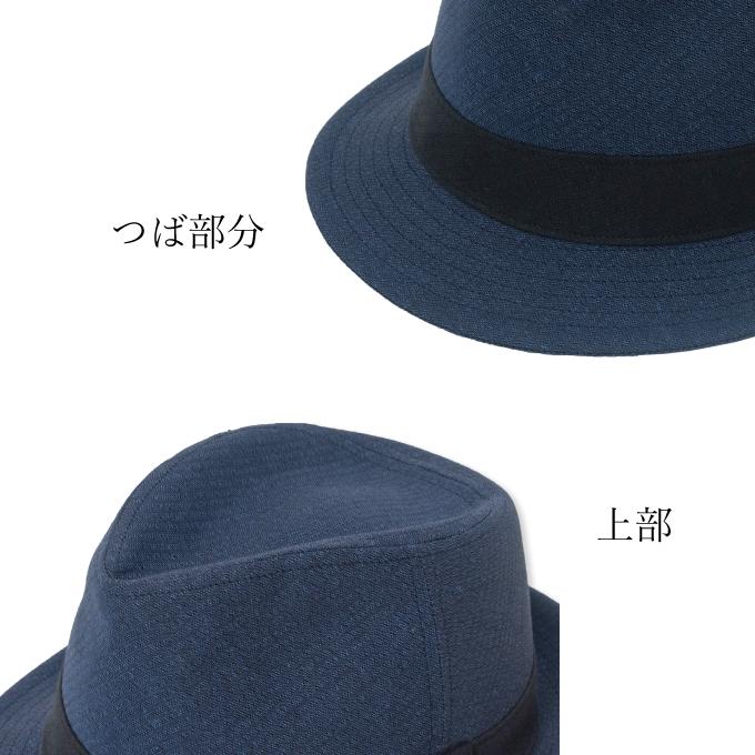 和紙しじら中折れ帽子