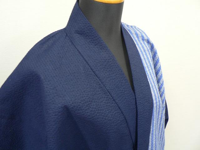 肩でハギのない和装の日本製作務衣