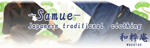Samue Japanese traditionl clothing