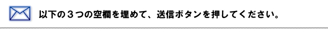 フォームから甚平川柳の応募