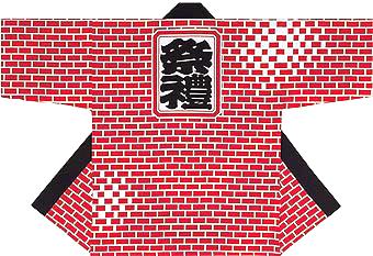 【祭半纏】祭禮レンガ(赤/黒/紺)
