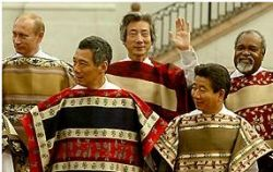 APEC 民族衣装 チリ