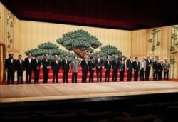 APEC 民族衣装 2010
