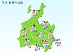 今日の天気 関東(5月25日)