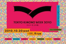 TOKYO KIMONO WEEK 2010