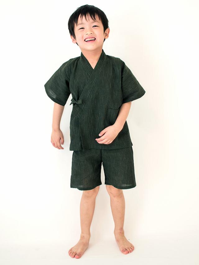 子供用近江ちぢみ絣織甚平 グリーン