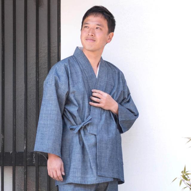 カイハラデニム・シャンブレー作務衣