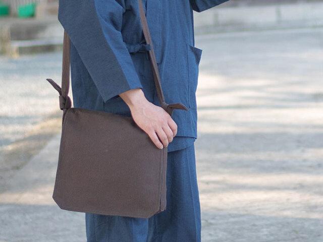 刺子織頭陀袋 濃茶 イメージ