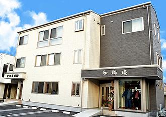 和粋庵の店舗