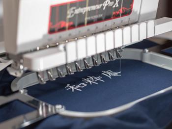 刺繍加工作務衣オリジナル