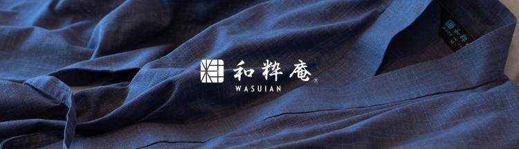 和粋庵について | 日本製作務衣、日本一のこだわりと歴史