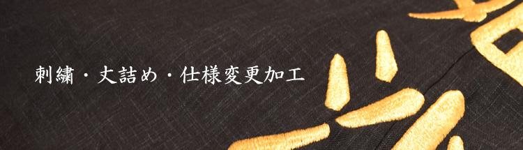 定年・退職祝いのギフトに 作務衣・甚平「日本のくつろぎ着」プレゼント