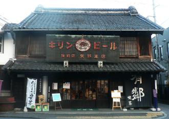 桐生の風景「矢野本店」